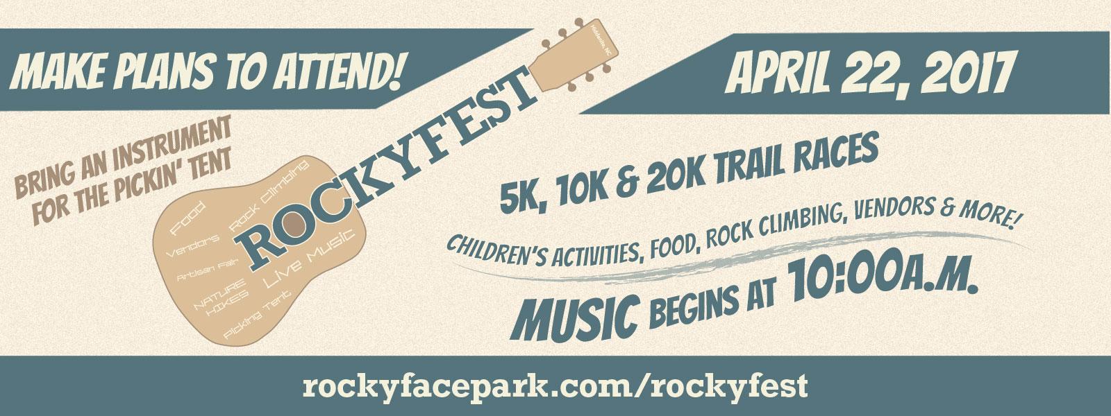 RockyFest 2017